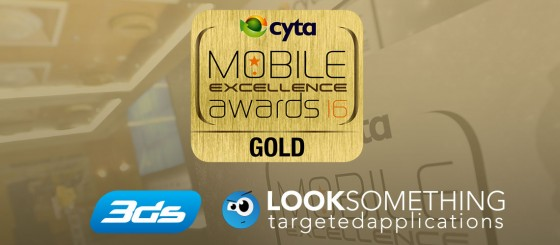 Gold Prize at Excellence Awards 2016 | Looksomething.com